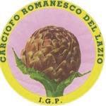 Carciofo Romanesco del Lazio
