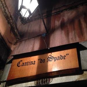 cantina do spade - venezia m