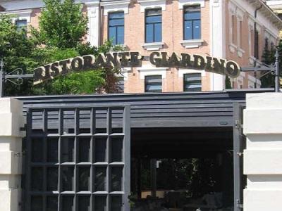 Ristorante Giardino - Ancona m